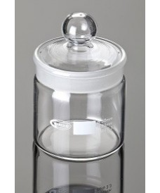 Boîtes à tare en verre 40x30 mm forme basse 20 ml