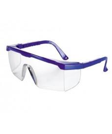 Gafas de seguridad de laboratorio 511